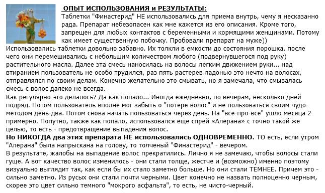 Отзыв Алены Кашириной