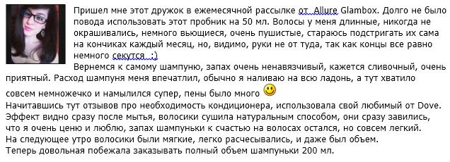 "Отзыв от ""Alex-Krutova"""