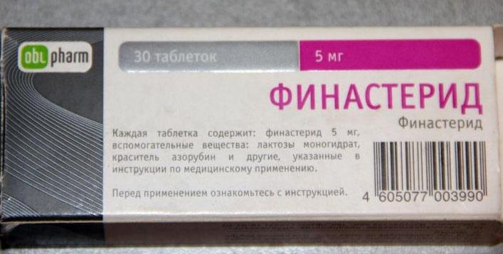 Финастерид в таблетках