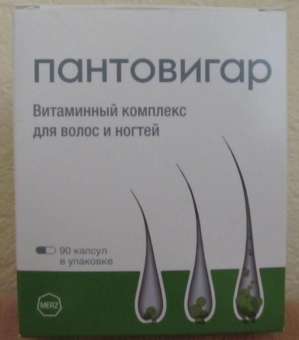 пантовигар инструкция цена в россии