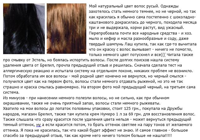 Пересадка волос на голове в ростове
