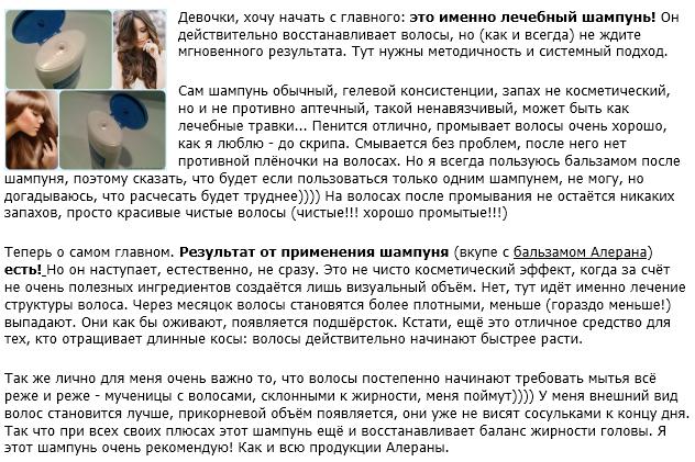 """Отзыв от """"Lyubashenka"""""""