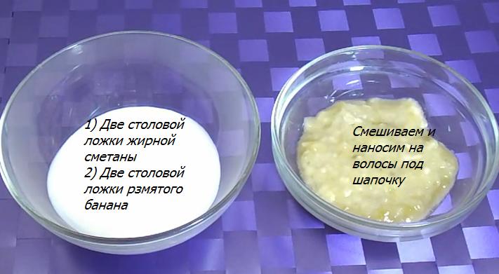 Рецепты масок с дрожжами для волос отзывы