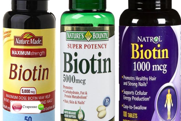 Где купить витамины Биотин? Сколько стоит?