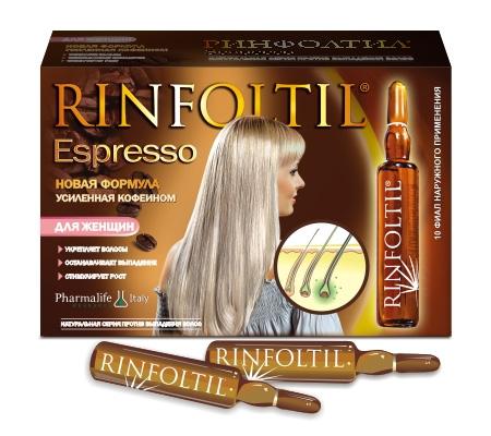 «Ринфолтил эспрессо»