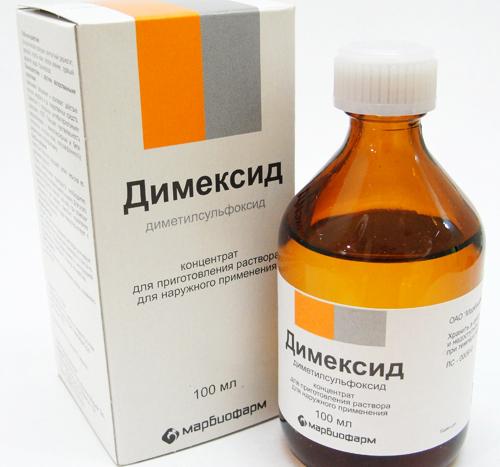 димексид в ампулах инструкция по применению цена