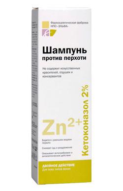 Шампунь от перхоти: Кетоконазол