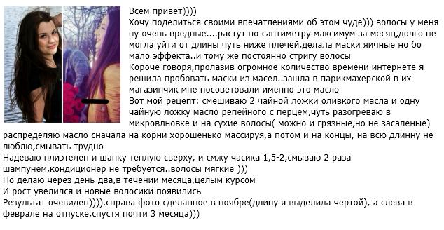 """Отзыв от """"Kseniya Kseniya"""""""