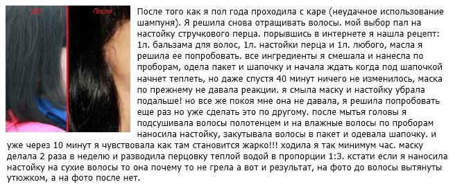 """Отзыв от """"bubliiik93"""""""