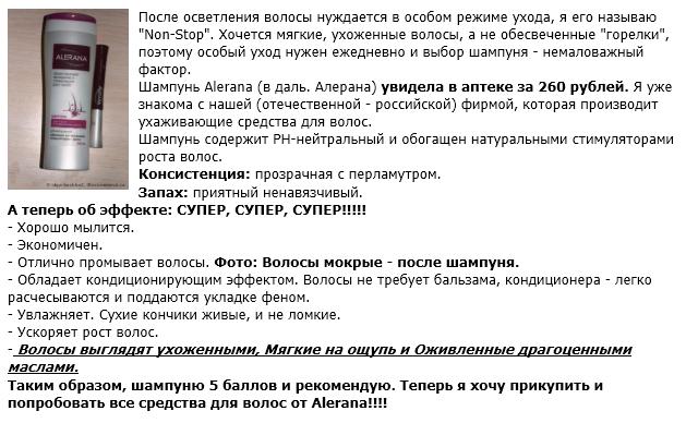 """Отзыв от """"olga-koshka2"""""""