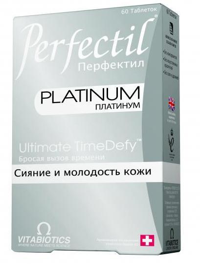 Префектил Платинум
