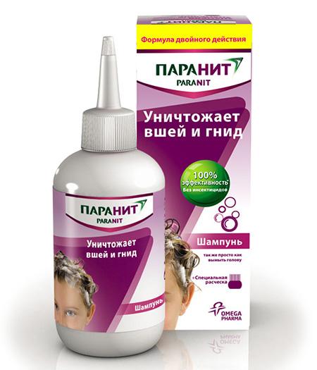 аптечные препараты против паразитов