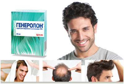 Спрей Генеролон оказывает положительное действие на рост волос