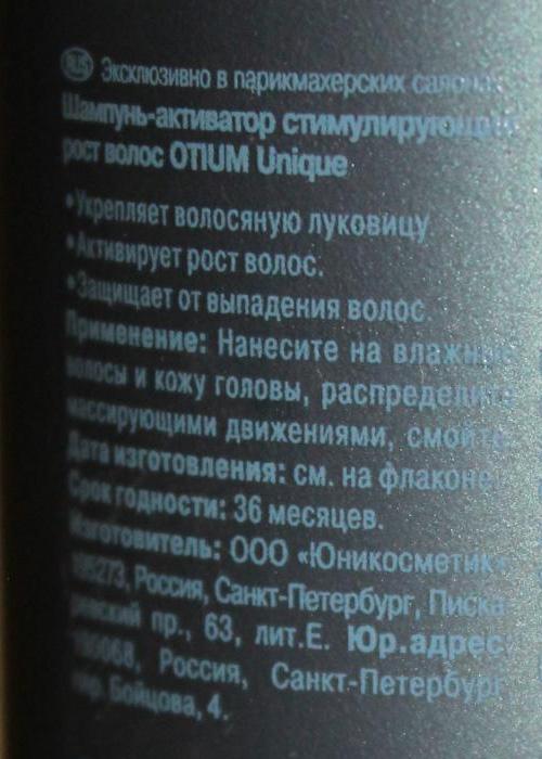 Состав шампуня-активатора Estel Otium Unique
