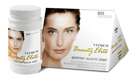 Как узнать каких витаминов не хватает для волос