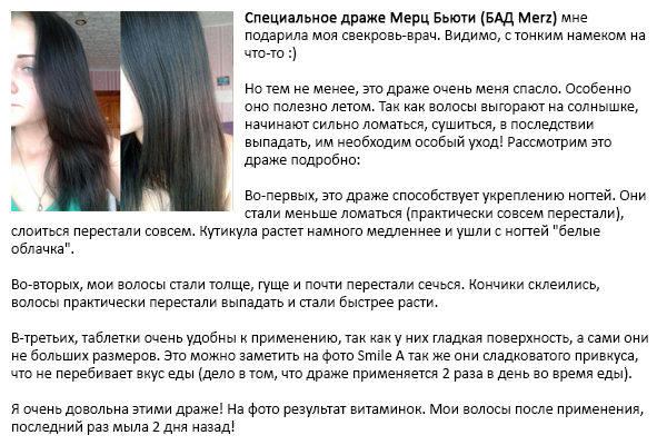 Народные средства осветления волос на лице