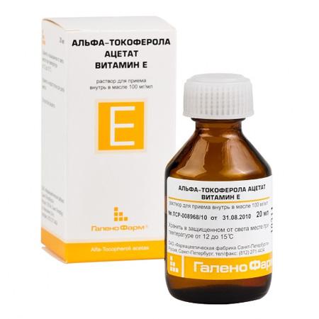 zhidkie-vitaminy-a-i-e-2