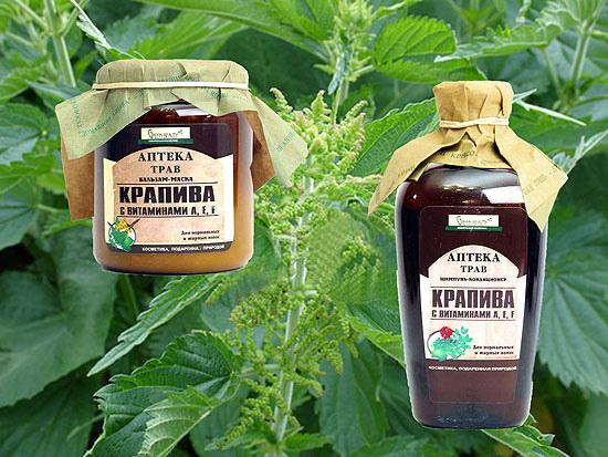 Маски с травами и витамином Е