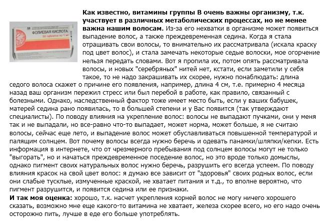 Отзыв от Наталия31