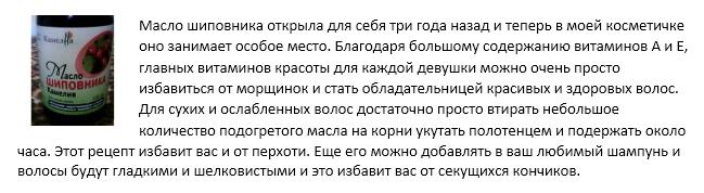 Отзыв от Натальи Суворовой