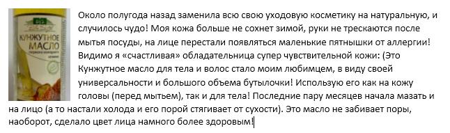 Отзыв от Sasha