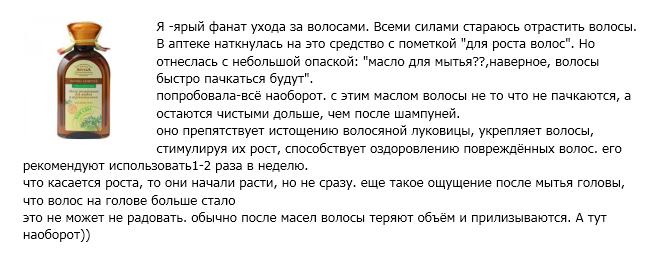 Отзыв от strawberry2011