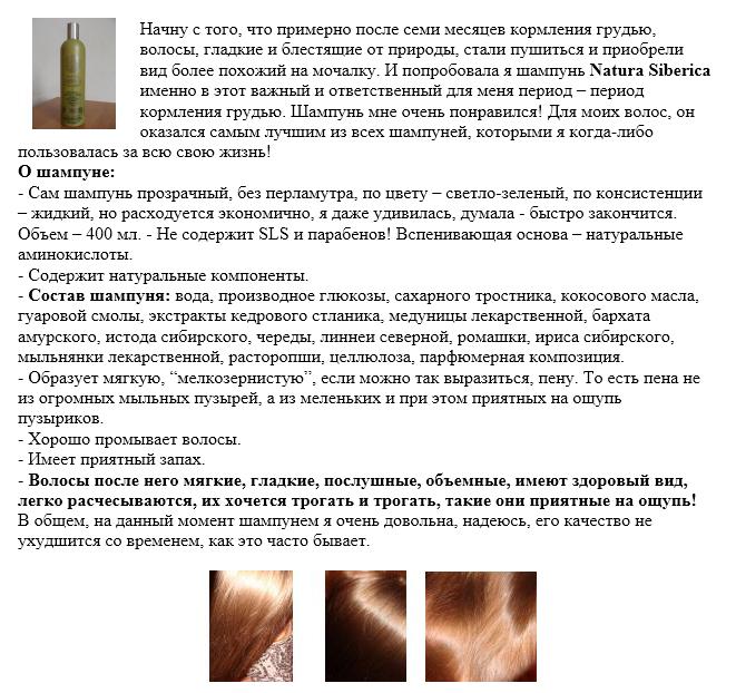 Отзыв от Mamulechka-Krasotulechka