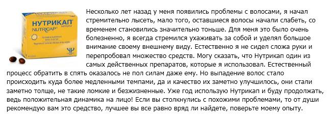 Отзыв от Baku