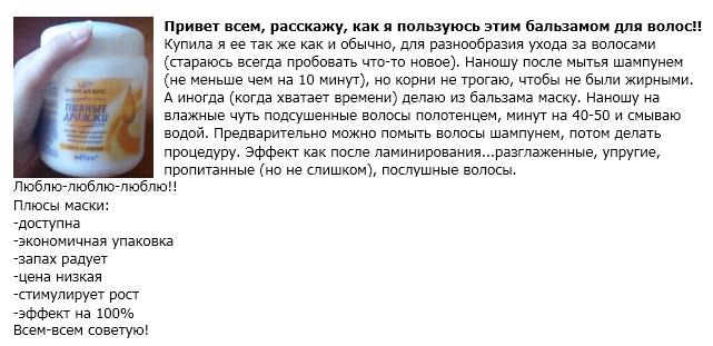 Отзыв от NastyaAkopova