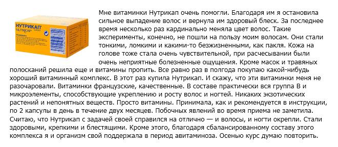 Отзыв от Udashkina