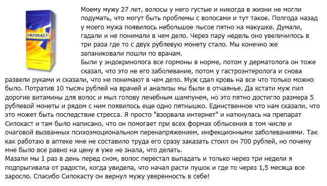 Отзыв от yu-sherbak