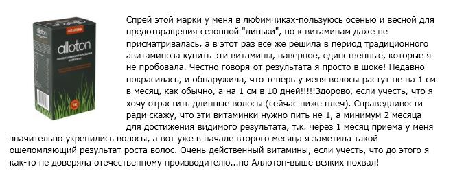 Отзыв от talashka