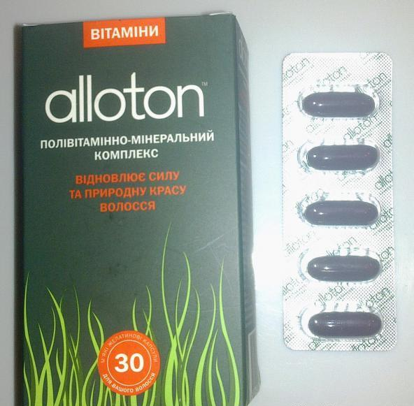 Витамины Аллотон