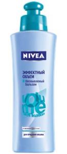 Эффектный объем от Nivea