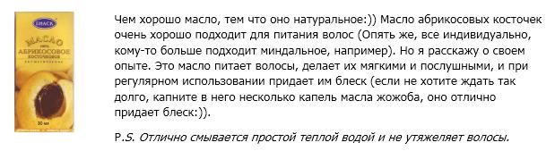 Отзыв от Я_евгешка