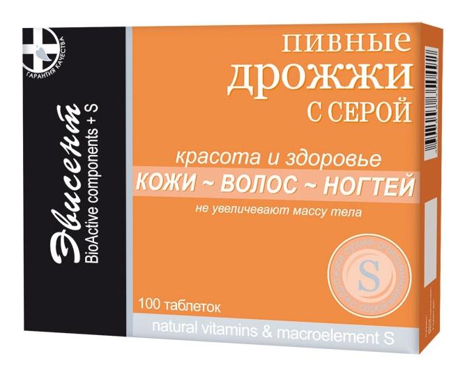 Масло для волос barex olioseta золото марокко купить