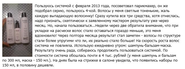 Отзыв от Татьяны Вершининой