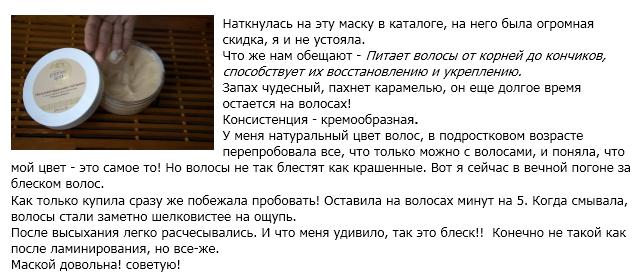 Отзыв от СветЛик13