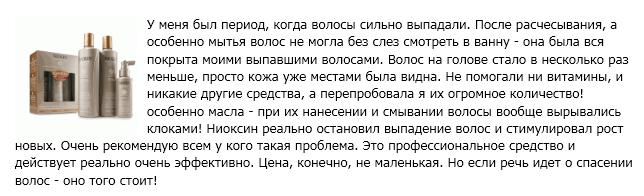 Отзыв от Moiolga