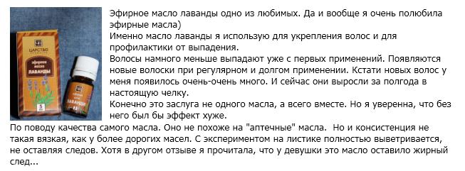 Отзыв от Nastya_R