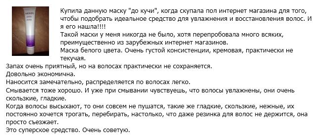 Отзыв от ira1979