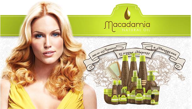 Масло макадамии для волос применение