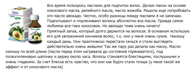 Отзыв от tanutka12