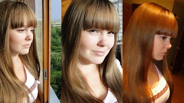 До и после окрашивания