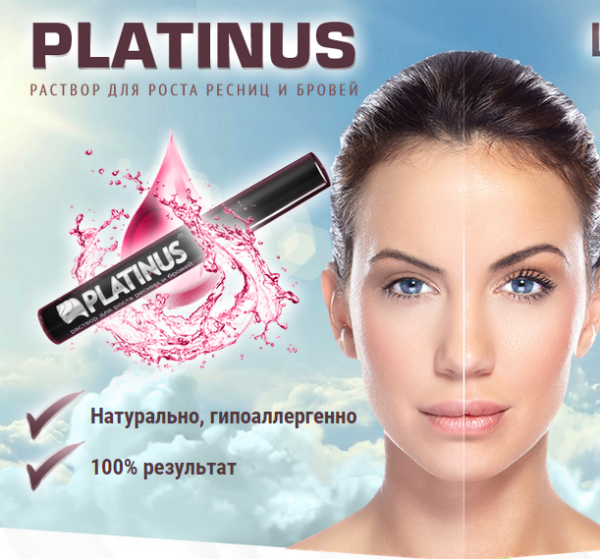Тушь «Platinus Lashes»